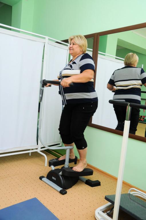 Лечебная физкультура ЛФК
